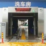 全自动隧道洗车机 轨道式洗车机厂家