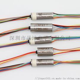 晶沛4~12路超微型导电滑环稳拍云台电气旋转连接器