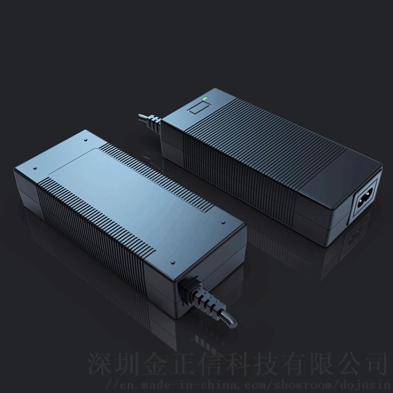 21V5A锂电池充电器 5串电池组专用充电器