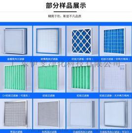 初效空气过滤器中效袋式g4板框中央空调工业过滤网