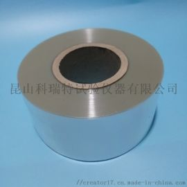 硫化仪高温纸 门尼高温纸 高温玻璃纸