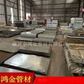 芜湖耐候钢板q295nh 热轧钢板生产厂家
