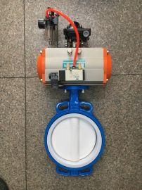 沪航气动塑料对夹式蝶阀隔爆电磁阀