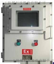 厂家直销防爆配电箱BXM,防爆钢板箱,防爆电器