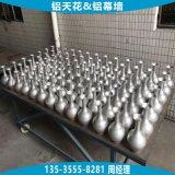花瓶造型曲面鋁單板定製 花瓶造型鋁板包柱子
