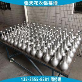花瓶造型曲面铝单板定制 花瓶造型铝板包柱子