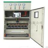 XL动力配电柜 控制柜成套设备工地一级电柜