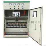 XL動力配電櫃 控制櫃成套設備工地一級電櫃