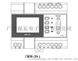 保瓦博士BW-3S多回路经纬时钟控制器