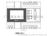 保瓦博士BW-3S多迴路經緯時鐘控制器