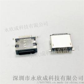苹果手机尾插专用10P板上型SMT贴片