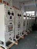防爆配电箱配电柜全套供应,非标定制