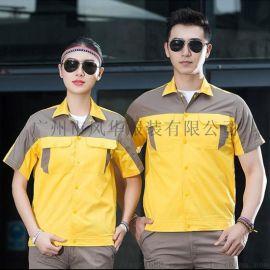 舒适透气夏季工作服订做 广州风华服装夏季工作服订做