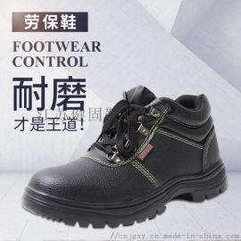 中帮防砸防刺穿劳保鞋生产厂家