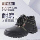 中幫防砸防刺穿勞保鞋生產廠家