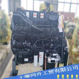 東風康明斯QSZ13-C450電控柴油發動機總成