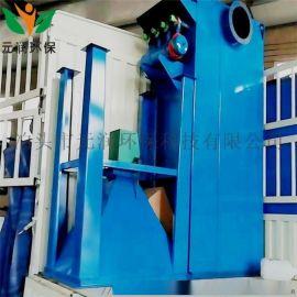 脉冲布袋除尘器 粉尘处理设备 铸造厂粉尘除尘器