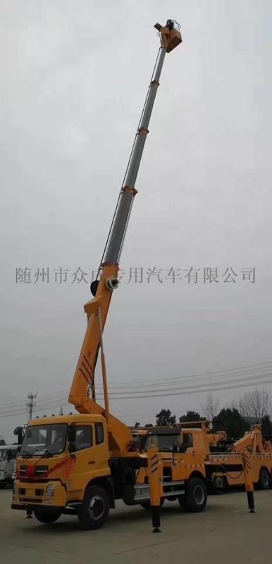 国六28米高空作业车厂家直销可分期