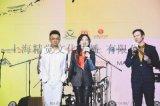上海外籍舞蹈外籍主持人演绎经纪公司