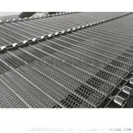 306网带网链机械传送带网链耐高温定制