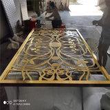 湖北雕刻鋁單板 武漢文化館雕刻鋁單板