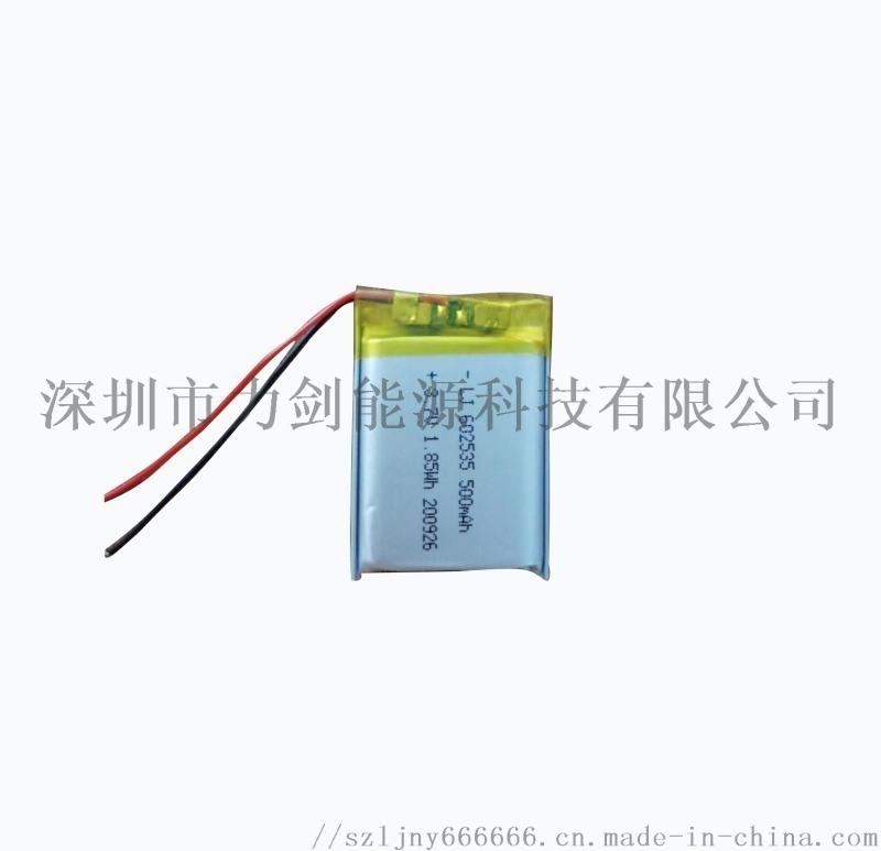 聚合物鋰電池602535-500mah 補水儀 潔面儀 LED燈電池