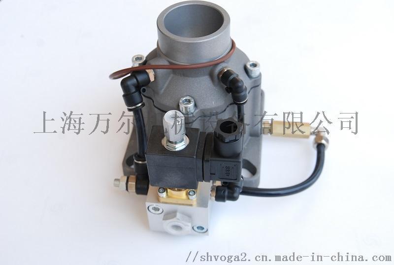 18.5-30KW进气阀AIV-50B-S