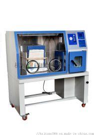 数显控温厌氧培养箱内置紫外线灭菌