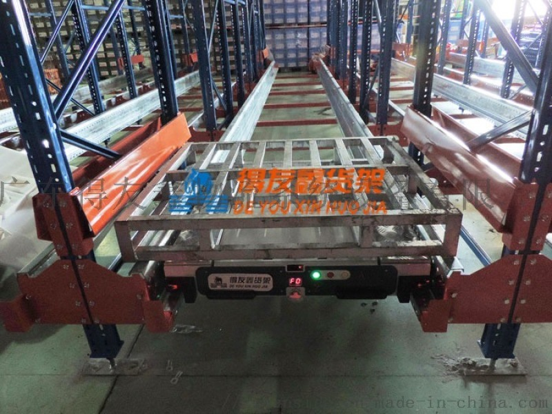 立体库货架 自动化立库 智能化货架