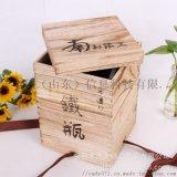 桐木鐵壺包裝木盒木質茶葉茶具盒包裝定製