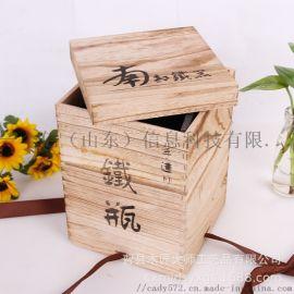 桐木铁壶包装木盒木质茶叶茶具盒包装定制