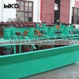 廣東浮選機 XJK自吸式浮選機 礦石礦樣浮選機