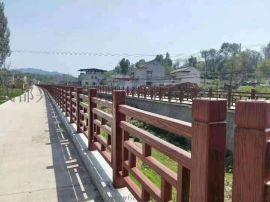 水泥仿木栏杆上色工艺