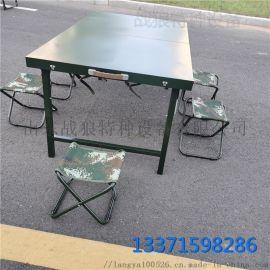 部队折叠会议桌部队制式指挥会议桌行军餐桌便携餐桌