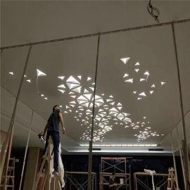 大会堂艺术穿孔铝单板 礼堂艺术造型木纹铝单板