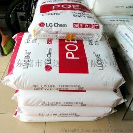 POE 韩国LG化学 LC100用于鞋底 电线电缆
