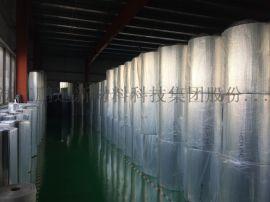 厂家供应镀铝膜复气泡 单层 建筑隔热 包装