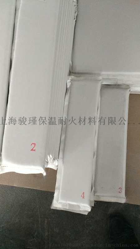 厂家直销窑炉、石化行业用纳米材料