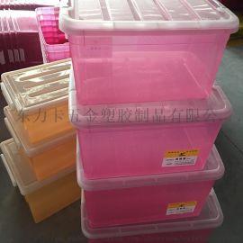 收纳箱,储物箱,胶箱,透明箱,衣服收纳箱