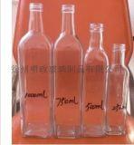 山茶油瓶玻璃瓶透明瓶墨綠瓶橄欖油瓶醬油瓶醋瓶