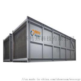 翅片管换热器烟气余热回收换热器 高温废气冷凝器
