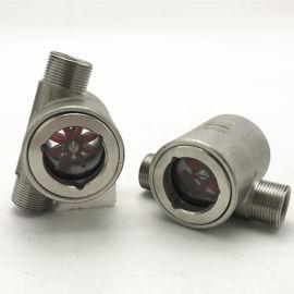 不锈钢水流指示器 丝口铸钢 偏心叶轮内螺纹式流量计