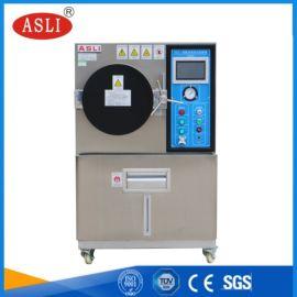 pct加速老化试验箱 高温高压蒸煮老化箱厂家