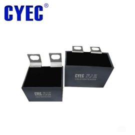 锌铝膜脉冲电容器CSL 4.7UF/700VDC