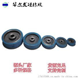 耐磨橡胶轮 铁芯包胶驱动橡胶轮混合机摩擦橡胶输送轮