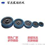 耐磨橡膠輪 鐵芯包膠驅動橡膠輪混合機摩擦橡膠輸送輪