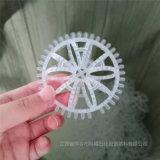 塑料PP特拉瑞德環分R形和K形 聚丙烯PP帶刺花環