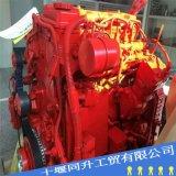 康明斯國四柴油發動機 ISB3.9-160E40A