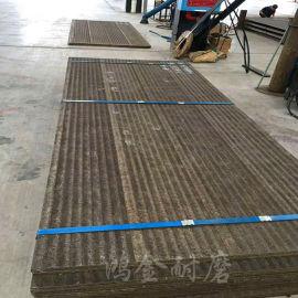 厂家供应6+4mm高铬合金耐磨板