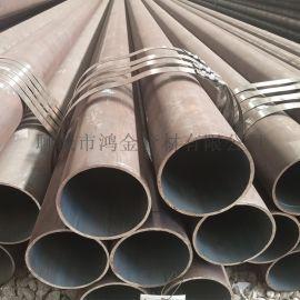 鸿金薄壁轴承钢管203*6 小口径轴承钢管生产厂家
